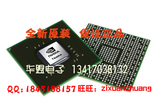 Wholesale - N11M-GE2-S-B1/GT218-675-B1 NVIDIA bga Chips 10+ New Arrival!!Hot Sale