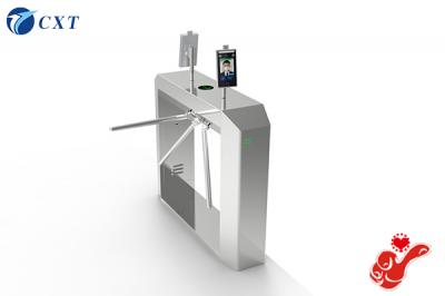 Automatic Tripod Turnstile Gate