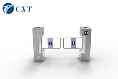 Vertical RFID Card Reader Swing Turnstile