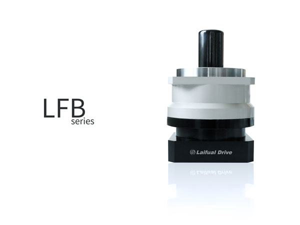 LFB Concentric Shaft Planetary Gearbox