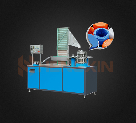 AUTOMATIC CAP FOLDING & SLITTING MACHINE
