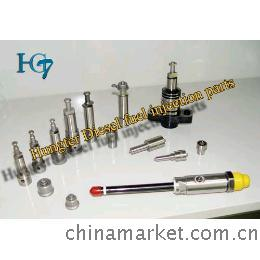 head rotor,pencil nozzle,injector nozzle,diesel element,plunger,nozzle holder