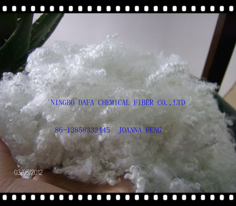 Sell hollow regenerated polyester staple fiber