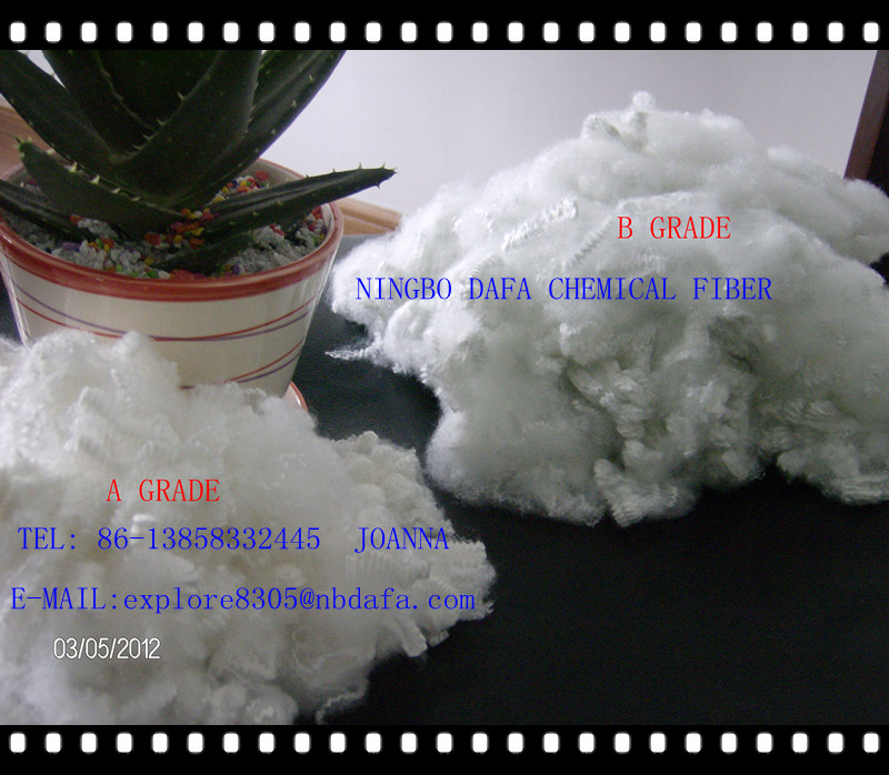 sell hollow siliconized polyester staple fiber