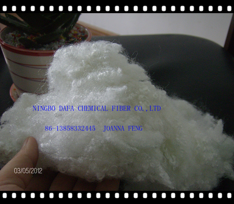 sell hollow recycled staple fiber