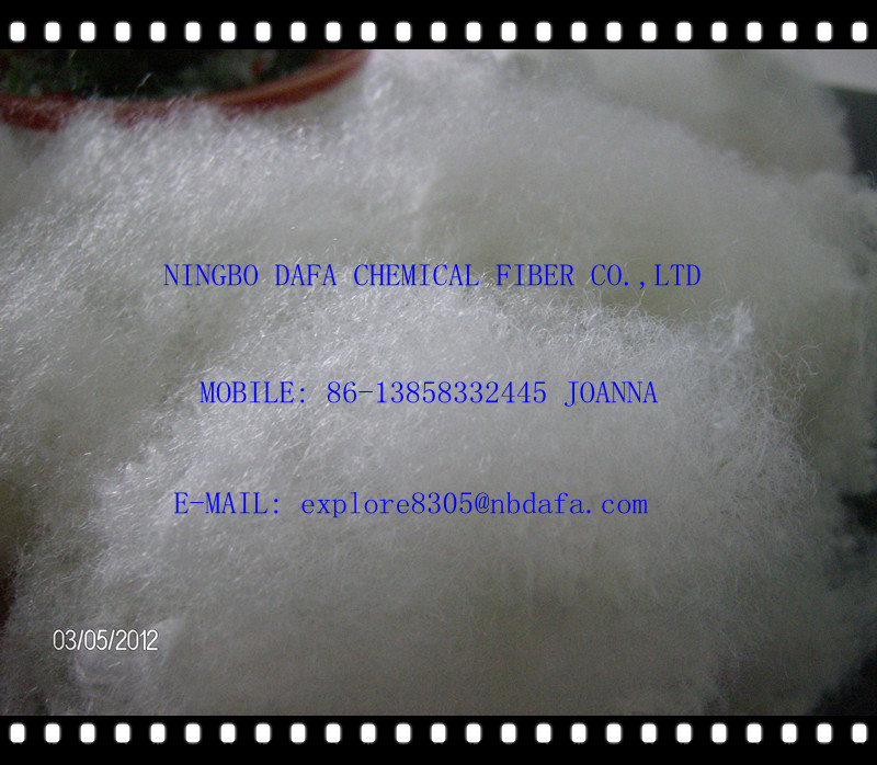 sell recycled fiber for pillow filling