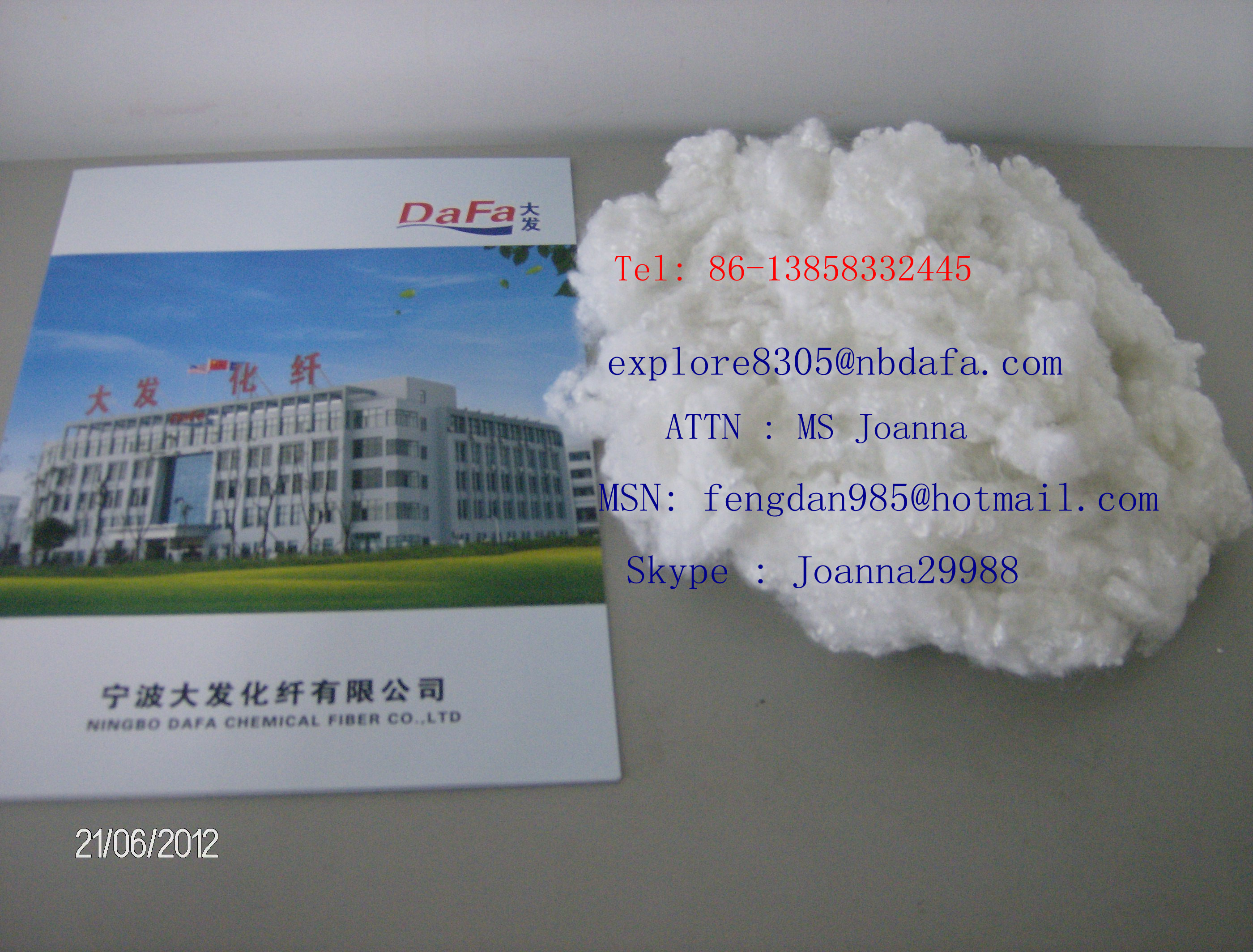 sell recycled polyester staple fiber