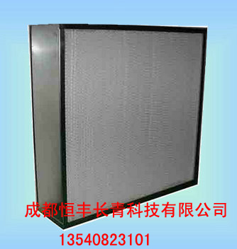 High efficiency air filter, The bag air filter, The central air conditioning screen manufacturers , Nylon nets air filter manufacturers , Activated carbon air filter manufacturers, Beginning in the ef
