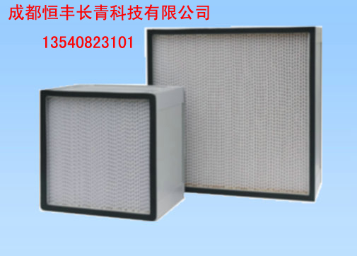 Beginning in the efficiency and effect and high efficiency air filter manufacturers,  Effect of air filter manufacturers   Pharmaceutical factory efficient air filter manufacturers
