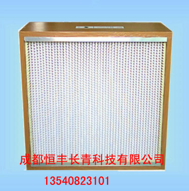 Effect of air filter manufacturers   Pharmaceutical factory efficient air filter manufacturers  The central air conditioning screen pack filter manufacturers The hospital central air   conditioner fi