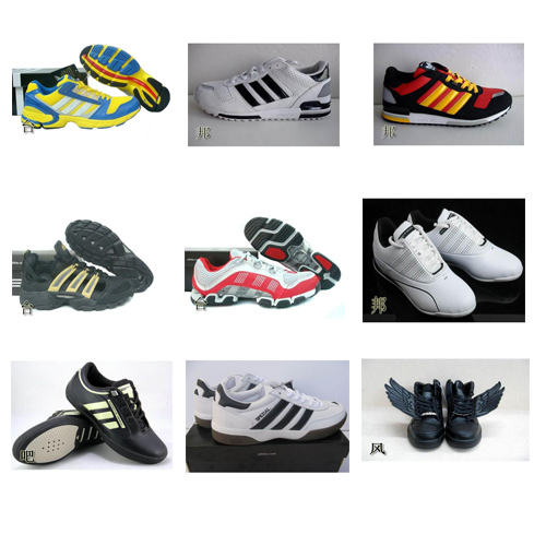 Glamour Sports Shoes Price